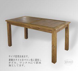 テラコッタテーブル